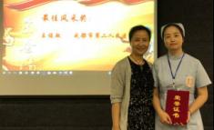 我院获2018年第一届四川省胰岛素规范注射教育比赛 最佳风采奖