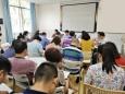 我院召开第16次中心组扩大学习会  传达学习全国宣传思想工作会议精神和《中国共产党纪律处分条例》