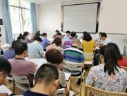 我院召开第16次万博manbetx官网3.0组扩大学习会 传达学习全国宣传思想工作会议精神和《中国共产党纪律处分条例》