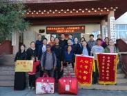 我院深入甘孜县藏区开展扶贫攻坚任务督导和党建帮扶工作