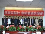 创新驱动 以项目管理促改进一一我院接受新加坡专家对专科护士培训项目回访
