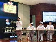 狭路相逢勇者胜——我院举行第一届实习护生辩论赛