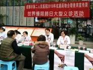 急需作出改变,二医院人在行动一一我院开展抗菌药物合理使用宣传周+世界慢性阻塞性肺疾病日义诊活动