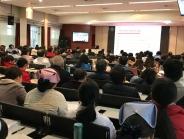 我院举办《医疗纠纷预防和处理条例》解析与应用专题讲座