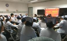 凝心聚力 激发创新活力一一我院召开各级各类护士座谈会