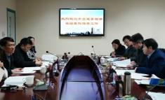 市卫健委党组成员、副主任刘德成一行到我院调研党建及高质量发展工作