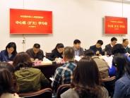 我院召开第七次中心组扩大学习会