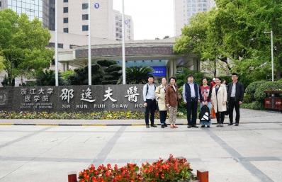对标先进解放思想,高位谋划创新发展一一我院组团参访上海、杭州先进医院