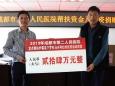 成都市第二人民医院在炉霍县开展精准扶贫督导活动