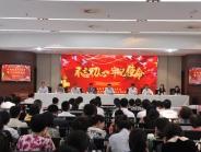 我院隆重召开庆祝建党98周年暨七一表彰大会