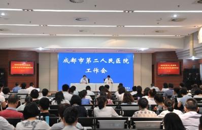 不忘医疗服务初心,献礼新中国成立70周年——我院召开2019年医疗机构巡查动员会