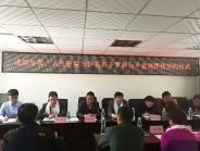 我院获评四川省2018年先进定点扶贫单位