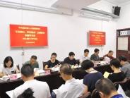 我院召开第十五次中心组扩大学习会