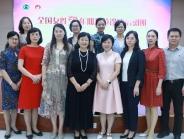 我院举办全国女性更年期规范诊疗班