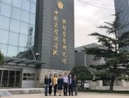 以优势互补 促协同共进一一我院到中国医学科学院放射医学研究所共商战略合作