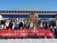 """仁愛濟民 情系藏區——我院2020年""""傳幫帶""""醫療隊順利抵達爐霍縣人民醫院"""