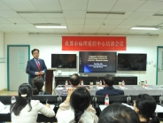 Dr. Zhai Qihui, Professor of Department of Pathology, Mayo Clinic, USA, came to our hospital to teach