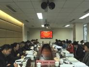 我院召开2019年度党支部书记抓党建述职评议会