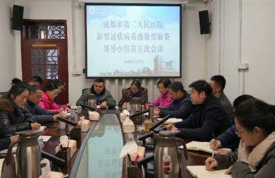 亚洲通,亚洲通网址召开新型冠状病毒感染的肺炎防控工作领导小组第四、五次会议