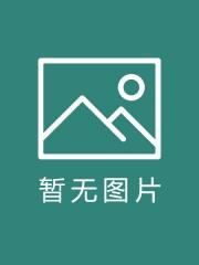 仁济故事汇——中国首个医师节特刊