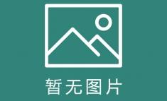 《中国共产党党务公开条例(试行)》