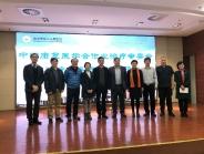 我院成功举办全国首次作业治疗专业质量控制研讨会
