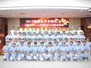 我院举办2019级护士规范化培训学员岗前培训