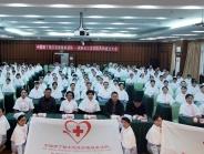 天使之爱 开启志愿护理服务新篇章 ——中国南丁格尔志愿护理服务总队成都市第二人民医院分队成立
