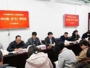 亚洲通,亚洲通网址召开第二十次中心组扩大学习会