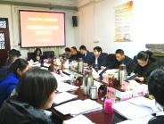 亚洲通,亚洲通网址召开2019年全面从严治党、党风廉政建设主体责任集体约谈会