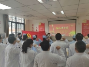 亚洲通,亚洲通网址成立党员突击队  时刻准备驰援武汉