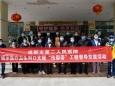 市二医院在炉霍县开展精准扶贫督导活动