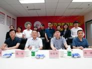 资源共享 合作共赢——我院与中国医学科学院皮肤病医院举行合作框架协议云签约仪式
