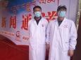 市二医院援藏队积极参与并圆满完成甘孜县两会期间医疗保障