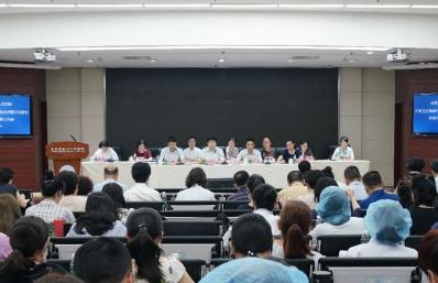 亚洲通,亚洲通网址召开卫生健康行业领域突出问题专项整治再动员、再部署工作会