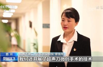 [朝闻天下]推进健康扶贫·三级医院组团支援贫困县医院