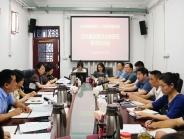 中共成都市第二人民医院委员会召开2020年党风廉政建设主体责任集体约谈会