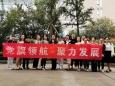 党建共建促提升,优势互补促发展——锦江区-市二医院网格化城市医联体党建结对共建活动