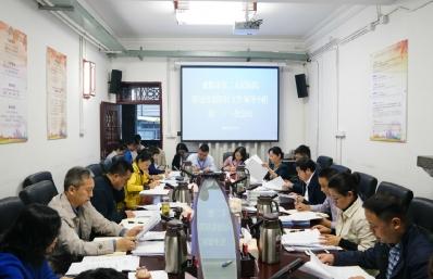 我院召开新型冠状病毒肺炎领导小组第二十一次会议