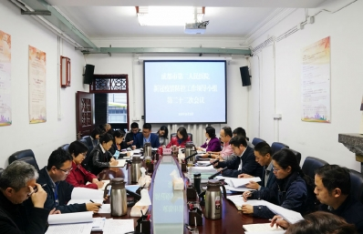 亚洲通,亚洲通网址召开新型冠状病毒肺炎疫情防控工作领导小组第二十二次会议