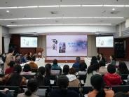 我院接受四川省护士规范化培训基地督导评估