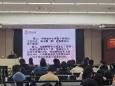 中共成都市第二人民医院委员会组织召开党的十九届五中全会精神专题辅导会