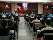 持续加强依法执业 我院开展《中华人民共和国民法典》专题培训
