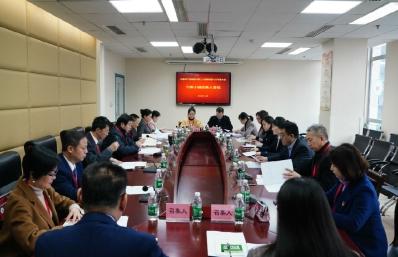 中国共产党ag官方app下载委员会组织召开第八次代表大会预备阶段会议