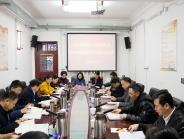 中共成都市第二人民医院委员会召开2020年度党员领导干部民主生活会