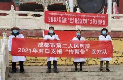 国家网上合法购彩的APP驻甘孜医疗队开展义诊活动