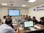 我院赴中国医学科学院皮肤病欧洲杯直播平台进一步推进双方合作事宜