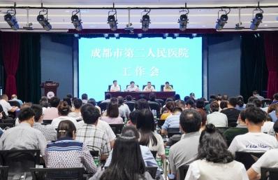国家网上合法购彩的APP召开节前干部工作会议
