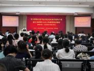 中共鸭脖娱乐委员会举办学习贯彻习近平总书记在庆祝中国共产党成立100周年大会上的重要讲话精神专题宣讲会