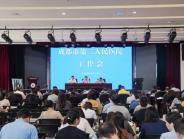 乐鱼app官网召开节前工作会议